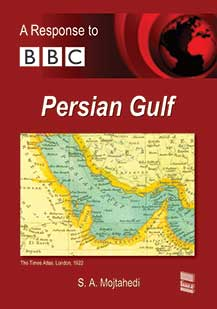 خلیج فارسPERSIAN GULF A RESPONSE TO BBC